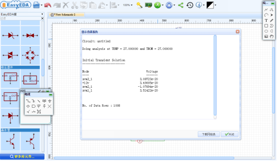 EasyEDA – schematic capture, spice circuit simulation and